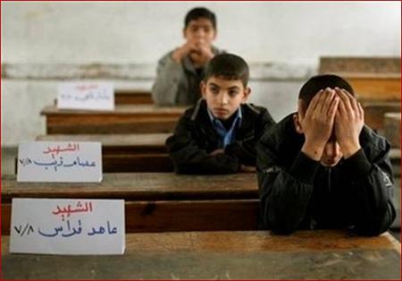back-to-school-in-gaza